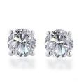 0.10ct Round G VVS Diamond (Pair)